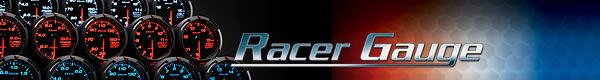Racer Gauge