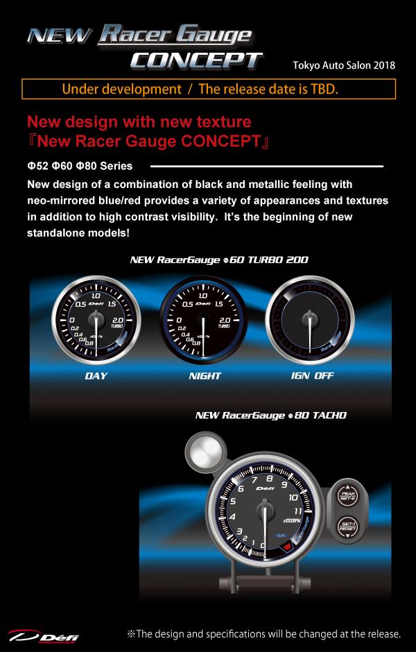 tas2018 New Racer Gauge CONCEPT