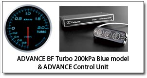 ADVANCE Unit Set Blue