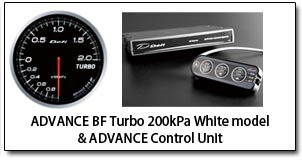 ADVANCE Unit Set White
